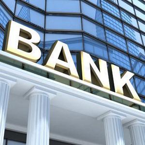 Банки Тишково