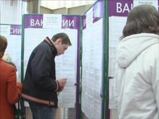 Центры занятости Тишково