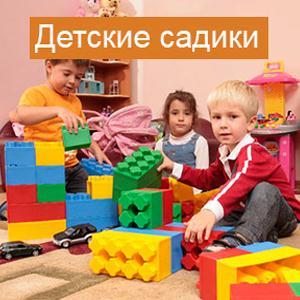Детские сады Тишково