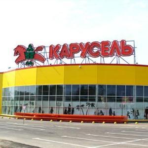 Гипермаркеты Тишково