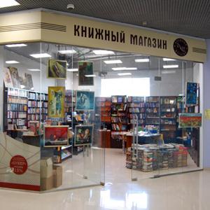 Книжные магазины Тишково