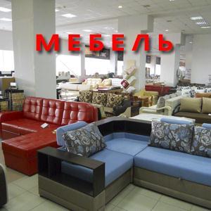 Магазины мебели Тишково
