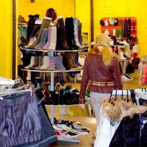 Магазины одежды и обуви Тишково