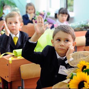 Школы Тишково