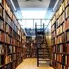 Библиотеки в Тишково