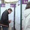 Центры занятости в Тишково