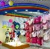 Детские магазины в Тишково