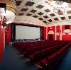 Кинотеатры в Тишково