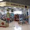 Книжные магазины в Тишково