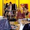 Магазины одежды и обуви в Тишково