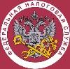 Налоговые инспекции, службы в Тишково