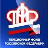 Пенсионные фонды в Тишково