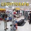 Спортивные магазины в Тишково