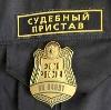 Судебные приставы в Тишково