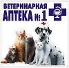 Ветеринарные аптеки в Тишково