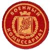 Военкоматы, комиссариаты в Тишково