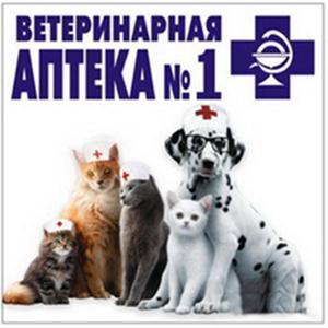 Ветеринарные аптеки Тишково